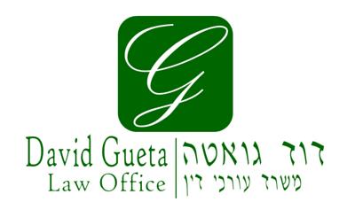 דוד גואטה - משרד עורכי דין