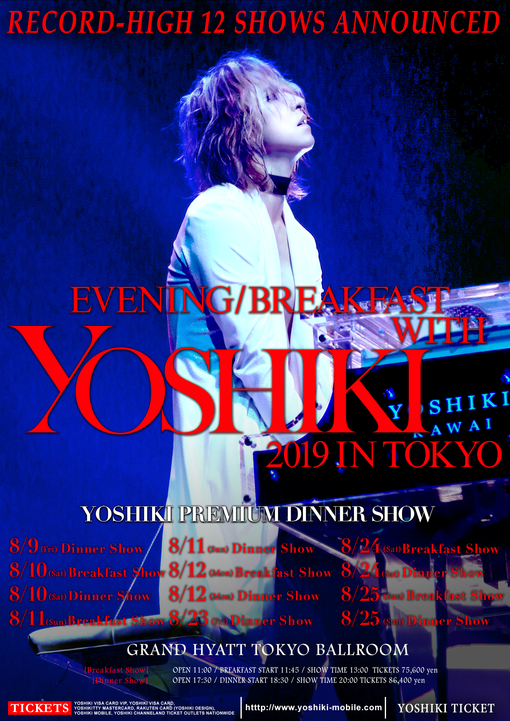 0aa00bf39 NEWS: YOSHIKI IN GOETHE MAGAZINE WITH LUXURY SWISS WATCH BRAND HUBLOT