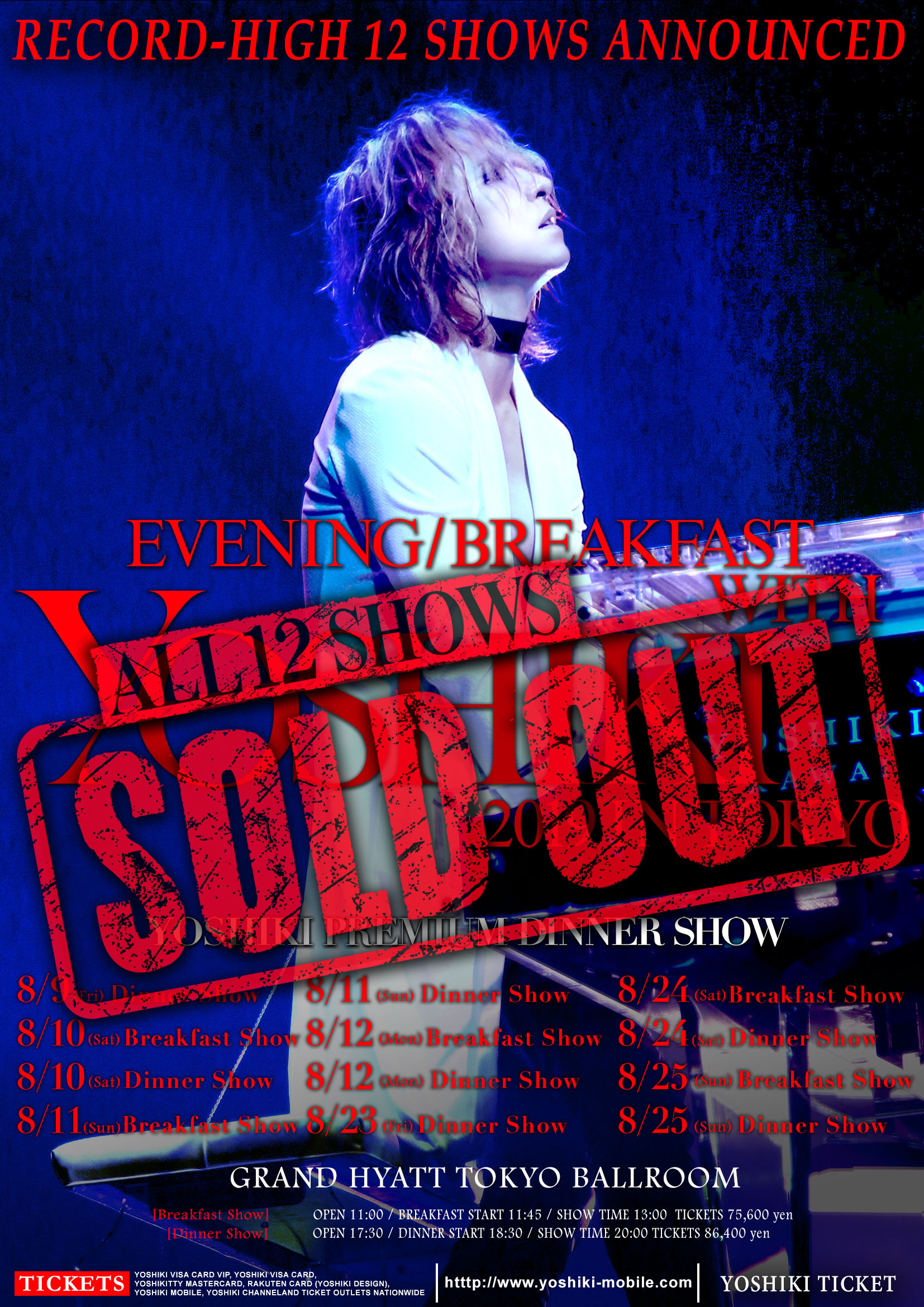 e503026c1 NEWS: YOSHIKI WILL RETURN TO THE UK FOR GUEST APPEARANCE WITH SARAH  BRIGHTMAN AT ROYAL ALBERT HALL